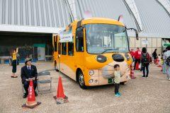 (一社)滋賀県バス協会 「こにゃんバス」展示