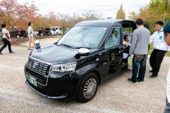 (一社)滋賀県タクシー協会 タクシー試乗コーナー