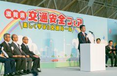 三日月滋賀県知事挨拶