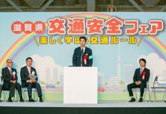 鎌田滋賀県警察本部長挨拶